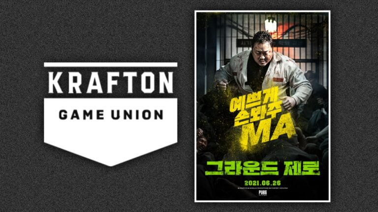 Krafton to release a PUBG movie on the 26th of June.